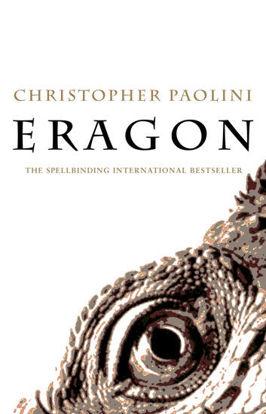 图片 Eragon